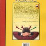 حل سوالات ریاضی عمومی 1و2 بدون دخالت دست مدرسان شریف