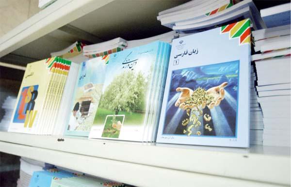 خرید کتاب - خرید کتاب درسی