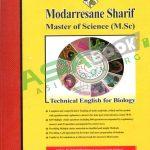 زبان تخصصی زیست شناسی مدرسان شریف