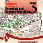 انگلیسی برای دانشجویان آموزش و پرورش پیش دبستانی و دبستانی منصور کوشا