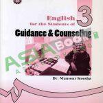 انگلیسی برای دانشجویان رشته راهنمایی و مشاوره منصور کوشا