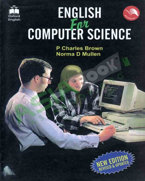 English For Computer Science Charles Brown