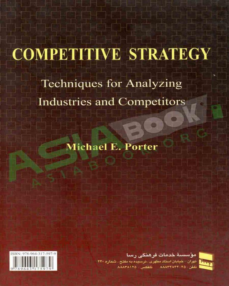 کتاب استراتژی رقابتی مایکل پورتر ترجمه مجیدی و مهرپویا